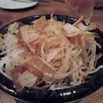 赤から - 大根サラダ