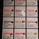 カフェ コムサ 池袋西武店 -