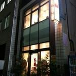 新川大勝軒飯店 - 目立ちます 2015.9
