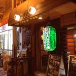大阪食酒 リエカオ - 外観@2015/09/18