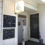 シェルブレッド・カフェ -