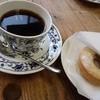 浄仙寺 松楓亭 - 料理写真:コーヒーとドーナツ♪