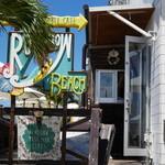 島野菜カフェ Re:Hellow BEACH - 入口 外観