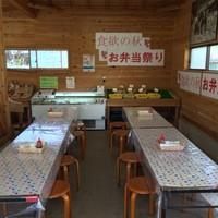 かん太村 - イートインコーナー