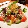 Kaisembatten - 料理写真:海鮮サラダ