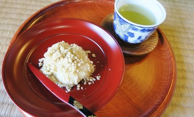 信玄堂 本店 - お茶と栗粉餅☆