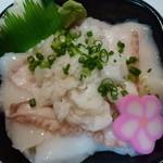 おはな丼丸 - 縁側イカタコ丼540円