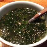 大門 - わかめスープ