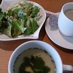 42056346 - サラダ・スープ・コーヒー