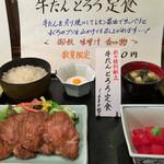 42056412 - 【料理】料理と違いすぎる見本