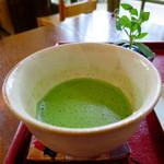 Cafe&gallary 楠 - 抹茶