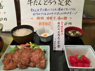 北浜 - 【料理】料理と違いすぎる見本