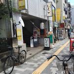 まぜそば しるし - 馬場口の交差点から2,3分。早稲田通り沿いにあります。