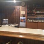 ピカドン - カウンター上に氷温冷水筒
