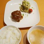 New 民家バー - デミグラスハンバーグ定食 ¥500