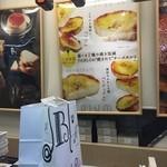 焼きたてチーズタルト専門店 PABLO -