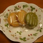 ケーキショップ - マカロン3種