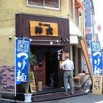 麺's room 神虎 - 店の外観