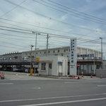 新港食堂 - 中央卸売市場のゲート