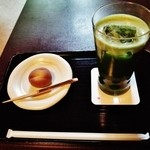 茶寮 宝泉 - 『季節の上生菓子(冷抹茶セット)』(1150円)~♪(^o^)丿
