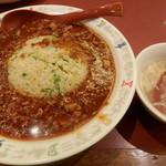 大阪王将 - シャーシャー炒飯¥630