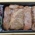 辰屋 - 神戸牛特上焼肉重
