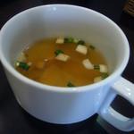 Torentotto - コンソメスープ