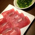 ワンカルビ - 料理写真:ネギ塩タン