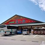 Kinosakikaidouuminoeki - 城崎温泉 海の駅さん