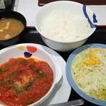 松屋 - トマトバジルハンバーグ定食(590円)