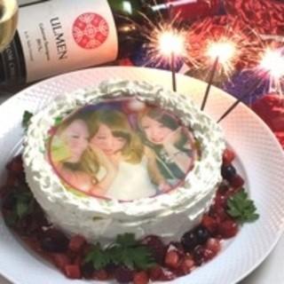 誕生日・記念日に★食べられる写真ケーキ3000円~