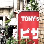 トニーズピザ -