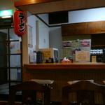 麺堂かのん - 店内H27.9