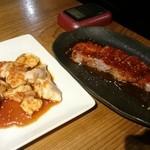 箱崎劇場 - ホルモン&肉
