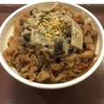 すき家 - きのこペペロンチーノ牛丼(大盛)