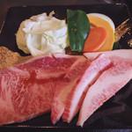 季楽 - ランチ 佐賀牛網焼き                                      (ご飯、味噌汁、サラダ、小鉢)