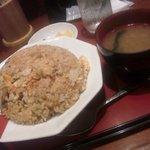 お食事処 ゆき - チャーハン750円 味噌スープ、お新香付き