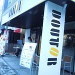 ドトールコーヒーショップ - ドトールコーヒーショップ 麹町店