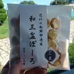 滋賀御殿本舗 - 料理写真:2015.9 道の駅にて