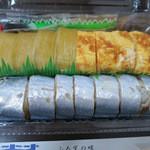徐福寿司 -