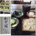 穂の香 - もり蕎麦セット ¥600 安〜い!