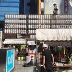 金太郎 - 2015/09 9月20日(日)新宿十二社 熊野神社例大祭(歌舞伎町睦)で、モア4番街に出店