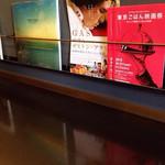anthrop.Espresso&Comfort - 店内(カウンター席)