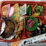 げんき弁当 - 料理写真:500円のお弁当。ご飯は別容器