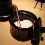 響 - 小笠原の塩