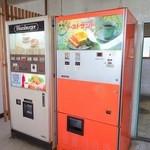 42080179 - 懐かしの自販機(トーストサンドとハンバーガー)