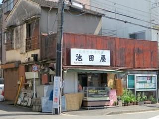 池田屋惣菜店 - 堪らない外観!