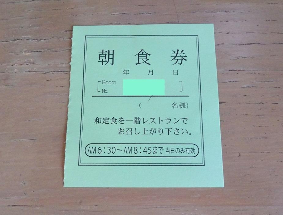 ホテルナカジマ name=