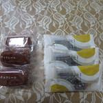 和菓子 村上 - チョコレート天の川と垣穂(黒胡麻)の包装状態