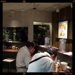 麺屋 ねむ瑠 - 店内